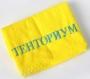 """Полотенце махровое """"Тенториум"""" (50*100)"""